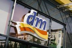 Dm drug store trademark Stock Image