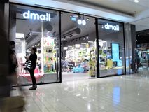 Dmail store in Rome royalty free stock photos