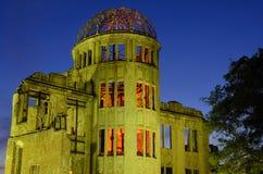 Dôme atomique Image libre de droits