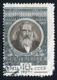 Dmitri Mendeleev imagem de stock