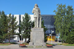 Dmitri Mendeleev Monument in Tobolsk, Russia. Monument to the Russian chemist and inventor Dmitri Mendeleev in Tobolsk, Russia. The monument by sculptor V. N Royalty Free Stock Image