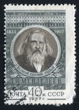 Dmitri Mendeleev. RUSSIA - CIRCA 1957: stamp printed by Russia, shows Dmitri Mendeleev, circa 1957 Stock Image