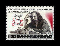 Dmitri Mendeleev, scientist, author Formula corrections, Century of the Periodic Law,circa 1969, Royalty Free Stock Photos