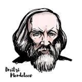 Dmitri Mendeleev Portrait vector illustration