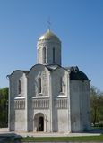 Dmitrievskiy Kathedrale Lizenzfreies Stockfoto