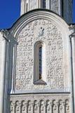 Dmitrievsky大教堂在弗拉基米尔,俄罗斯 库存照片