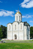 Dmitrievsky (Dmitrovsky) Cathedral in Vladimir, Russia Royalty Free Stock Image