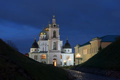 dmitrov στοκ εικόνες με δικαίωμα ελεύθερης χρήσης