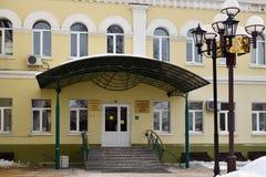 Dmitrov Ryssland - mars 10 2018 Råd av ersättare och administration av staden och regionen Royaltyfri Fotografi