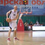 Dmitry Domani Royalty Free Stock Image