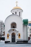 Dmitry Donskoy Chapel in Tyumen Royalty Free Stock Photography