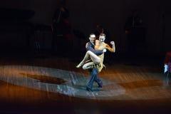 Dmitry Kuznetsov et Olga Nikolaeva Photos stock