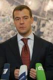 Dmitry Medvedev Immagine Stock Libera da Diritti
