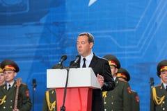 Dmitry Medvedev avec ses yeux fermés Image libre de droits