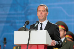 Dmitry Medvedev with his eyes closed Royalty Free Stock Images