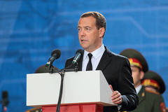 Dmitry Medvedev. KUBINKA, MOSCOW OBLAST, RUSSIA - JUN 19, 2015: The Prime Minister of Russia Dmitry Medvedev at the closing ceremony of the International Royalty Free Stock Image