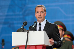 Dmitry Medvedev. KUBINKA, MOSCOW OBLAST, RUSSIA - JUN 19, 2015: The Prime Minister of Russia Dmitry Medvedev at the closing ceremony of the International Stock Photo