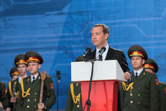 Dmitry Medvedev Royalty Free Stock Photography