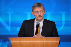 Dmitry Peskov Stock Photos