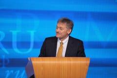 Dmitry Peskov Stock Photos