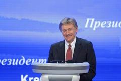 Dmitry Sergeyevich Peskov. MOSCOW, RUSSIA - DEC 23, 2016: The Dmitry Sergeyevich Peskov - Press Attache for the President of Russian Federation Vladimir Putin stock photos