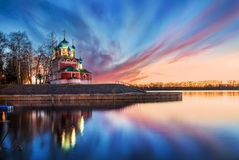 Dmitry sur le sang Photographie stock