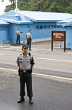 dmz jsa南的韩国 免版税库存照片