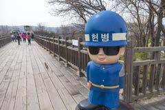 DMZ - Zuid-Korea royalty-vrije stock foto