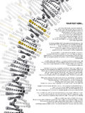 DNA cubes Gold and Silver with sample text Royalty Free Stock Images