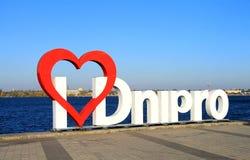 Dnep miasto, Ukraina znak kocham Dnipro na bulwarze, festiwalu molo Obraz Royalty Free