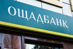 Dnepr city Dnipropetrovsk, Ukraine, 11,29 2018. Sign of the state Ukrainian bank with the inscription Oshchadbank. Financial business department in stock photo