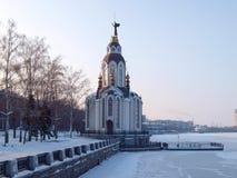 dnepropetrovsk Стоковое фото RF