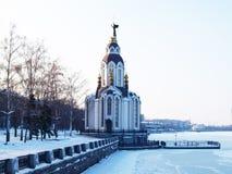 dnepropetrovsk Стоковые Фото