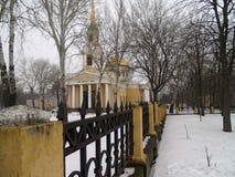 dnepropetrovsk Стоковые Изображения