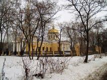 dnepropetrovsk Стоковая Фотография