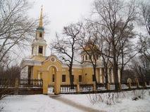 dnepropetrovsk Стоковые Изображения RF