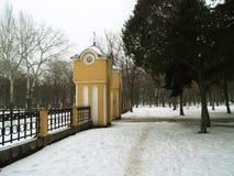 dnepropetrovsk Стоковое Изображение