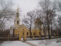 dnepropetrovsk Стоковое Фото