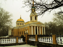 Dnepropetrovsk. Church of the Transfiguration of Christ in Dnepropetrovsk Royalty Free Stock Image
