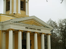 Dnepropetrovsk. Church of the Transfiguration of Christ in Dnepropetrovsk Stock Photo