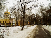 Dnepropetrovsk. Church of the Transfiguration of Christ in Dnepropetrovsk Royalty Free Stock Photos
