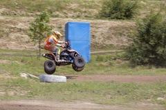 Dnepropetrovsk, de Oekraïne, 22 Mei, 2016 De Motocrosskampioenschap van de Oekraïne in 2016 Stock Foto's
