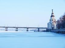 Dnepropetrovsk höger bank Arkivfoto