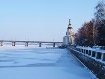 Dnepropetrovsk höger bank Fotografering för Bildbyråer
