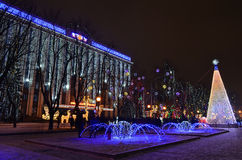 Dnepropetrovsk Royalty Free Stock Photography