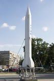 DNEPROPETROVSK, UCRANIA - 11 DE JULIO DE 2016: El cohete complejo del parque del museo en Dnepropetrovsk Imagen de archivo