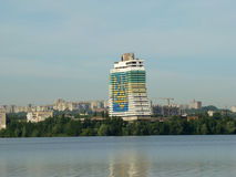 Dnepropetrovsk. View of the city of Dnepropetrovsk,the right Bank of the Dnieper river Royalty Free Stock Photos