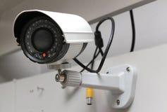 Dnia & nocy koloru IP kamera Zdjęcie Stock