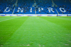 Dnipro-Arena Royalty Free Stock Photography