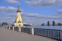 Dnipro brzeg rzeki, kościół Obraz Royalty Free